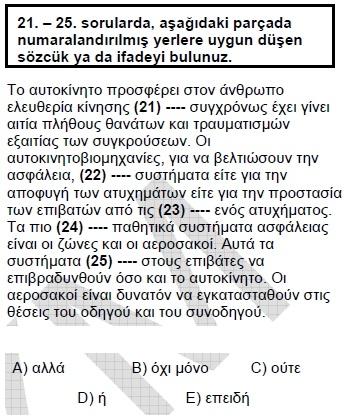 2009kpdsilkbaharyunancasoru_021