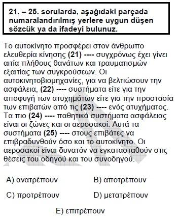 2009kpdsilkbaharyunancasoru_025