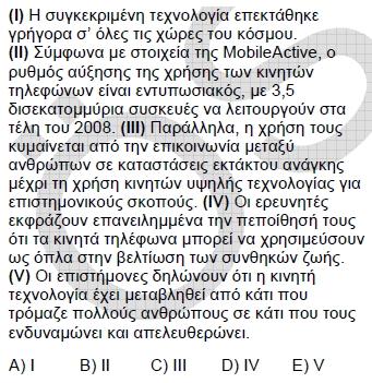2009kpdsilkbaharyunancasoru_061