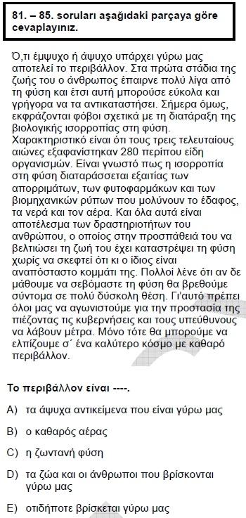 2009kpdsilkbaharyunancasoru_081