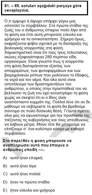 2009kpdsilkbaharyunancasoru_082