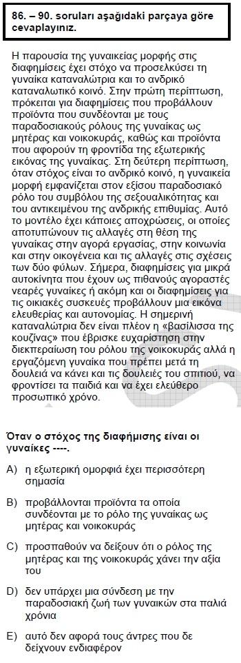 2009kpdsilkbaharyunancasoru_087