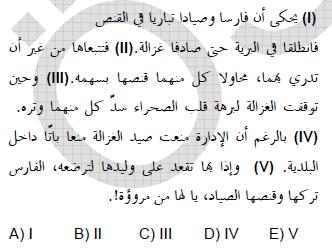 2009kpdssonbahararapcasoru_059