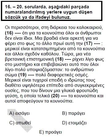 2009kpdssonbaharbulgarcasoru_019
