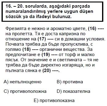 2009kpdssonbaharbulgarcasoru_020