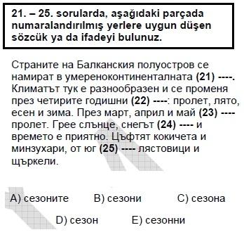 2009kpdssonbaharbulgarcasoru_022
