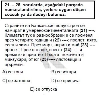 2009kpdssonbaharbulgarcasoru_024