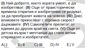 2009kpdssonbaharbulgarcasoru_059