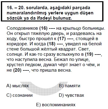 2009kpdssonbaharruscasoru_019