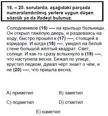2009kpdssonbaharruscasoru_020
