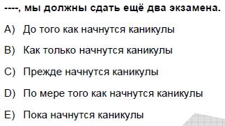 2009kpdssonbaharruscasoru_033