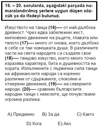 2010kpdsilkbaharbulgarcasoru_020