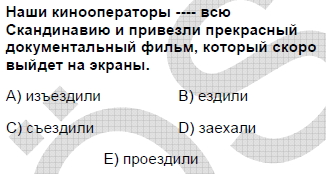 2010kpdsilkbaharruscasoru_010
