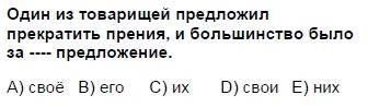 2010kpdsilkbaharruscasoru_012