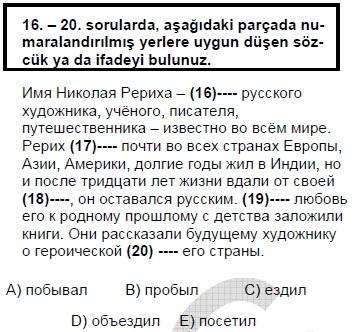 2010kpdsilkbaharruscasoru_017