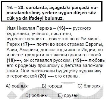 2010kpdsilkbaharruscasoru_018