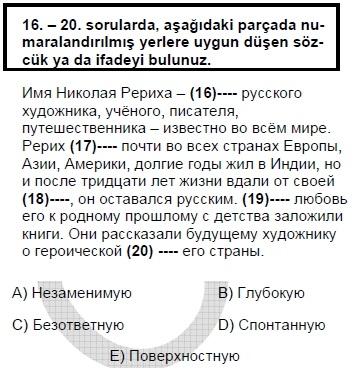 2010kpdsilkbaharruscasoru_019
