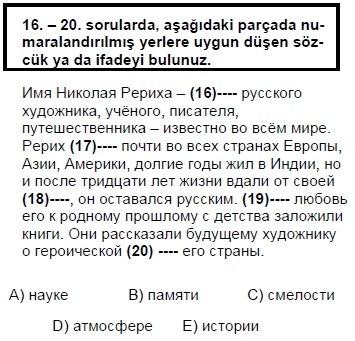 2010kpdsilkbaharruscasoru_020