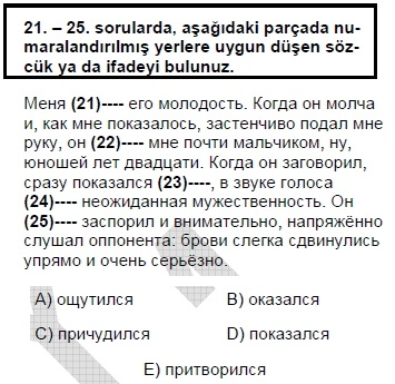 2010kpdsilkbaharruscasoru_022