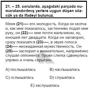 2010kpdsilkbaharruscasoru_024