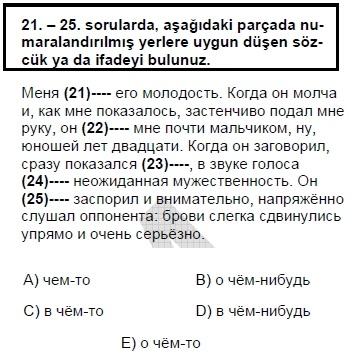 2010kpdsilkbaharruscasoru_025