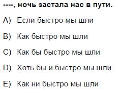 2010kpdsilkbaharruscasoru_032