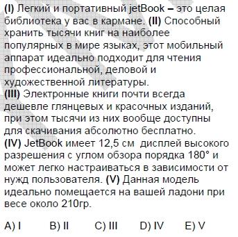2010kpdsilkbaharruscasoru_059