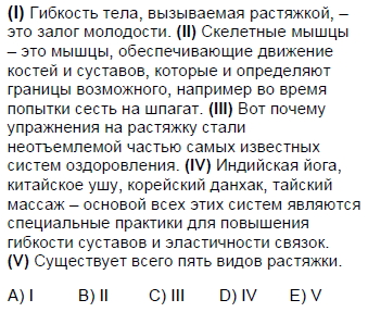 2010kpdsilkbaharruscasoru_061