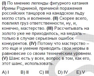 2010kpdsilkbaharruscasoru_062