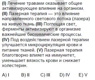 2010kpdsilkbaharruscasoru_063