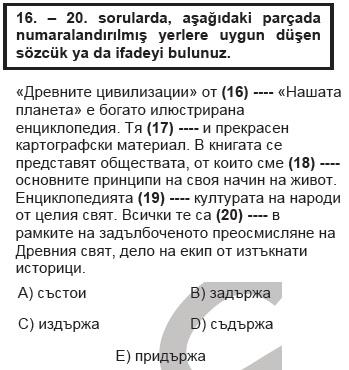 2010kpdssonbaharbulgarcasoru_017