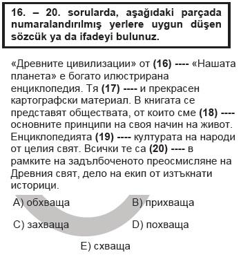 2010kpdssonbaharbulgarcasoru_019