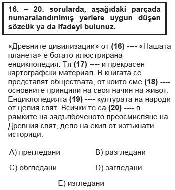 2010kpdssonbaharbulgarcasoru_020
