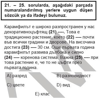 2010kpdssonbaharbulgarcasoru_021