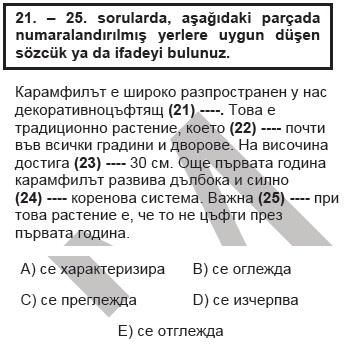 2010kpdssonbaharbulgarcasoru_022
