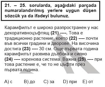 2010kpdssonbaharbulgarcasoru_023