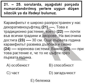 2010kpdssonbaharbulgarcasoru_025