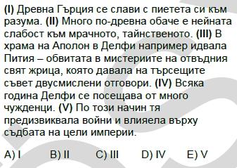 2010kpdssonbaharbulgarcasoru_059