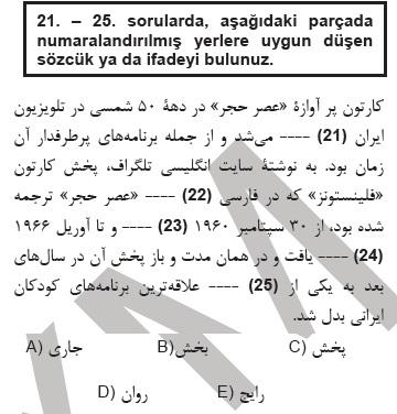 2010kpdssonbaharfarscasoru_021