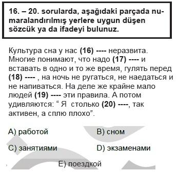 2010kpdssonbaharruscasoru_018