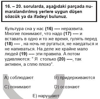 2010kpdssonbaharruscasoru_019