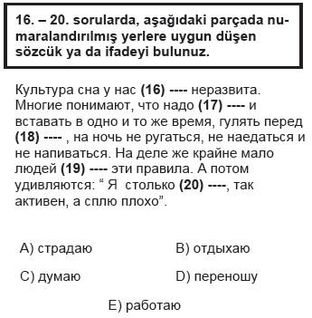 2010kpdssonbaharruscasoru_020