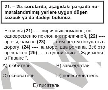 2010kpdssonbaharruscasoru_021