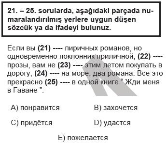 2010kpdssonbaharruscasoru_023