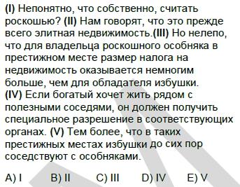2010kpdssonbaharruscasoru_061