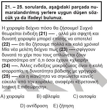 2010kpdssonbaharyunancasoru_024