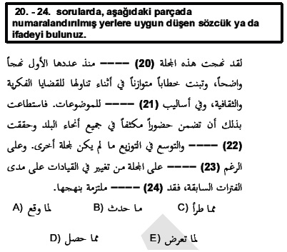 2011kpdsilkbahararapcasoru_023