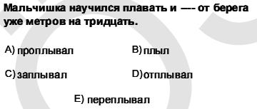 2011kpdsilkbaharruscasoru_003