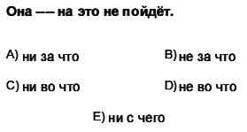 2011kpdsilkbaharruscasoru_007