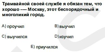 2011kpdsilkbaharruscasoru_010